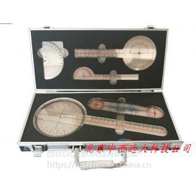 中西 万能关节量角器套装全身关节测量工具 型号:TB646-JDC库号:M399436