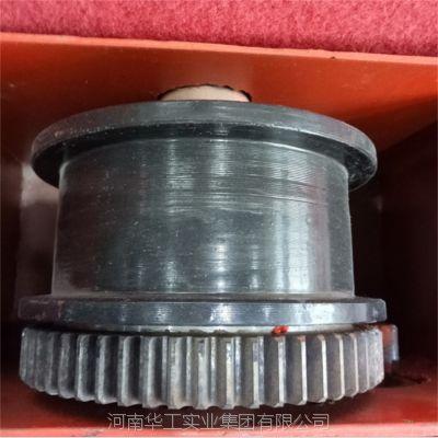 亚重 国标齿圈凹面平面端梁用LD轮 直径300电动单梁行走轮 质保一年