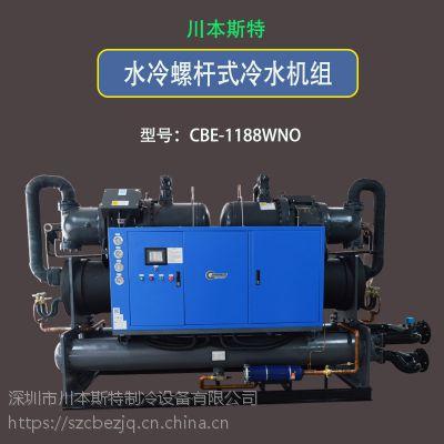 水冷式冷水机组型号 /螺杆式冷水机组功率