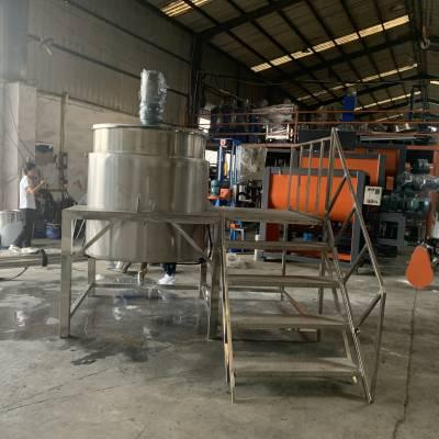 电动洗衣液液体搅拌桶 安徽1000L不锈钢电加热恒温搅拌罐 爆款热销中