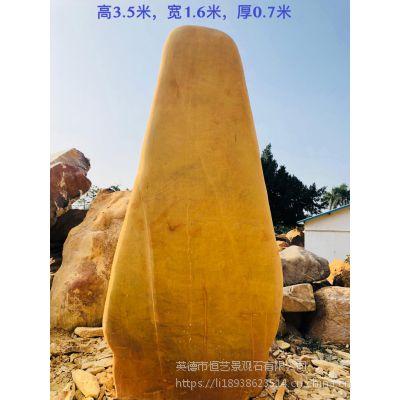 高阳精品天然黄蜡石 高阳自然景观石 高阳景观石大量供应