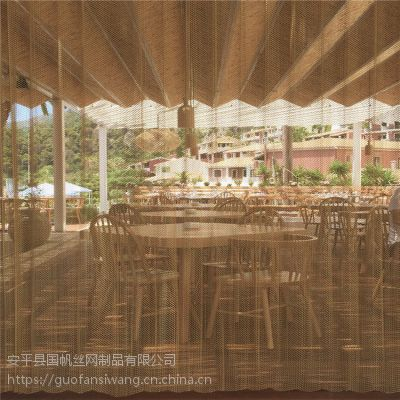 高端酒店装饰网 小孔勾花网 出口窗帘网