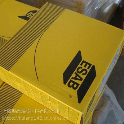 瑞典伊萨OKAristoRod13.29气保焊丝ER100S-G焊丝