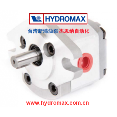 HGP-1A齿轮泵-台湾HYDROMAX新鸿齿轮泵原装