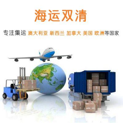 私人在国内购买家具是怎么运输到悉尼的,国际海运可以到吗?费用会不会很贵