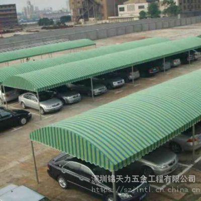 广东遮阳棚深圳雨棚东莞停车棚膜结构