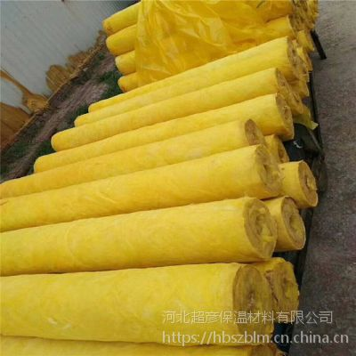 石家庄市 硅酸铝管壳厂家销售 130kg价格