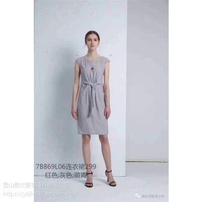 品牌18冬装尾货星期天女装品牌折扣清仓走份女式棉衣批发