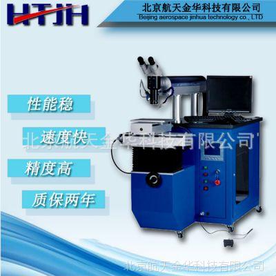激光焊接机 自动化焊接 免费试样看效果