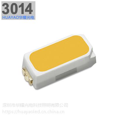 3014灯珠0.1W正白光6000K高品质80RA贴片灯珠现货