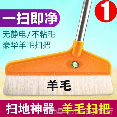 羊毛扫把家用木地板扫头发防静电不粘毛扫地笤帚软毛鬃毛单个扫帚