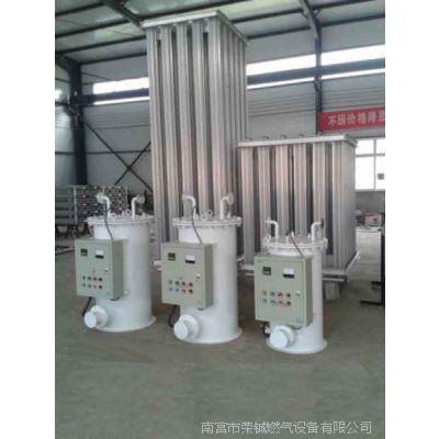水浴式气化器/水浴式气化器