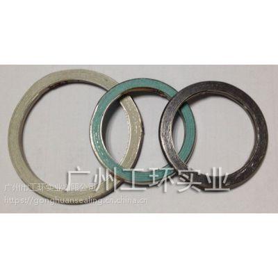广州工环实业生产各种排气管接口垫