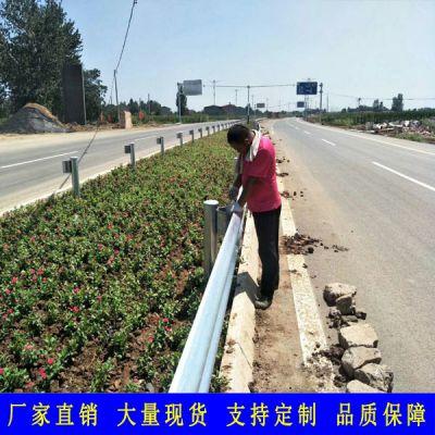 肇庆县道波形板栏杆 二波三波防撞护栏 韶关定制高速公路波形护栏板
