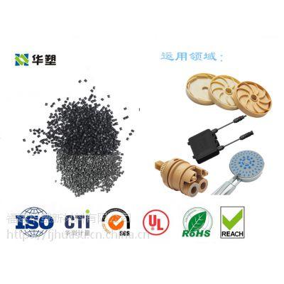 陕西PPO工程塑料,陕西PPO改性塑料,陕西PPO塑料母粒
