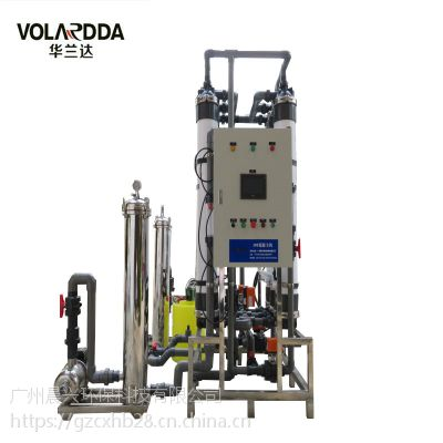 晨兴厂家设计生产10吨超滤直饮水设备 食堂水厂专用设备