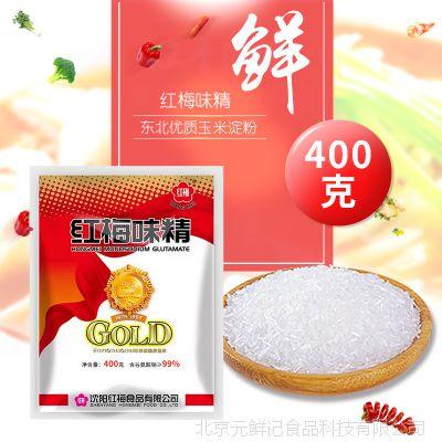 红梅金奖味精纯味精特鲜味精替代鸡精增鲜调味品调味料400g袋装