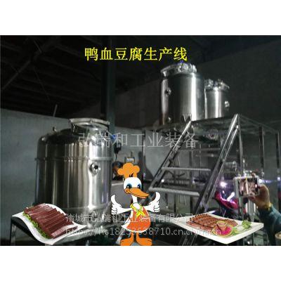 鸭血加工设备|整套鸭血生产线设备|盒装鸭血生产线加工设备