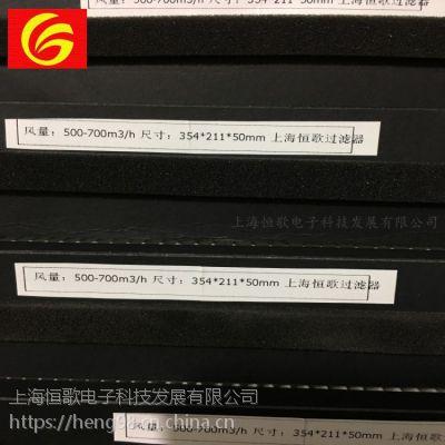 黑卡纸外框过滤器 hepa黑卡纸高效过滤器 恒歌直供