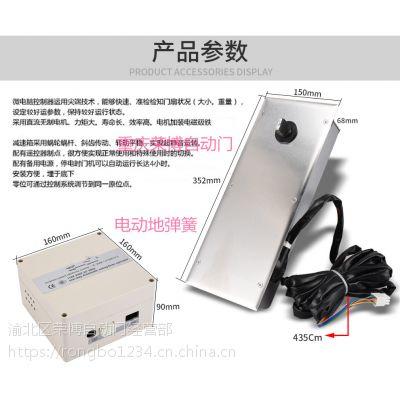 重庆市电动地弹门 90度平开玻璃门电动地弹簧安装