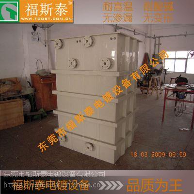 都匀pp电镀槽订制工业酸洗槽微型工业酸洗槽包邮正品