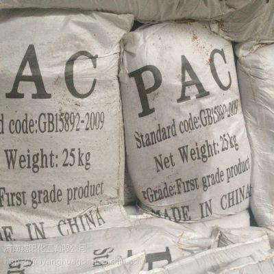 水处理聚合氯化铝|PAC,厂家直供,效果明显