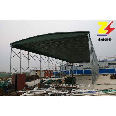 远安 兴山供应雨棚伸缩帐篷推拉蓬 可移动仓库雨篷遮阳棚