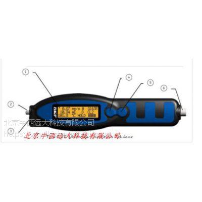 中西SKF便携式状态检测仪 型号:KT13-CMAS100-SL库号:M399544