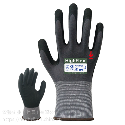 HD汉登15针低叉位 超细发泡通用工作手套