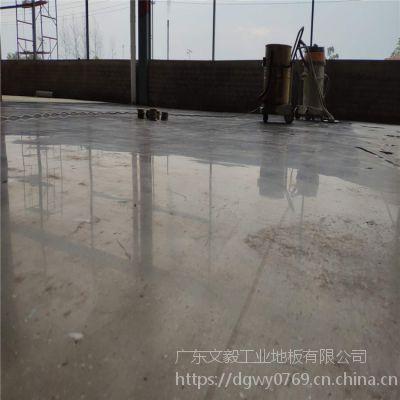 东莞市常平+桥头混凝土地面抛光-水泥地钢化处理