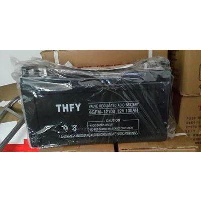 供应山特蓄电池12V200AH报价 详细尺寸及一般多少钱