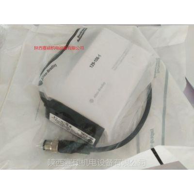 罗克韦尔AB光电传感器42SRP-6022