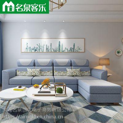 名泉客乐Z2-2 组合沙发大连布艺沙发软包家具板式家具
