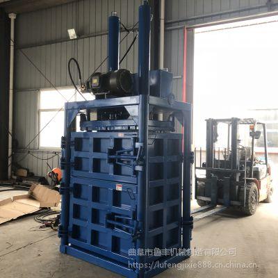 广东省阳江市80吨液压打包机圆柱4开门打包机钢材厚度信息