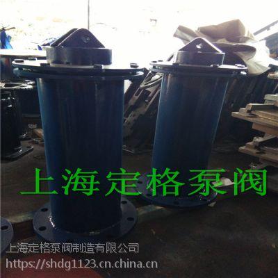 定格 TTF DN150 可调节水位套筒阀 套筒阀 碳钢材质