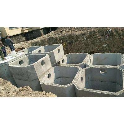 厂家直销混凝土预制化粪池,枣庄市政工程水泥化粪池