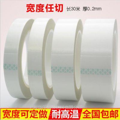 特价电子电器耐高温玻璃布胶带道康宁硅胶电机绝缘胶带