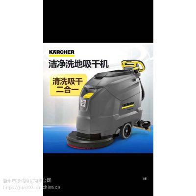 手推式-全自动洗地机