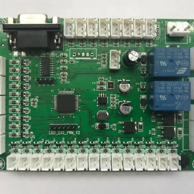 自助智能设备多功能串口控制器 操作指示灯控制器 自助拍照远程补光灯调