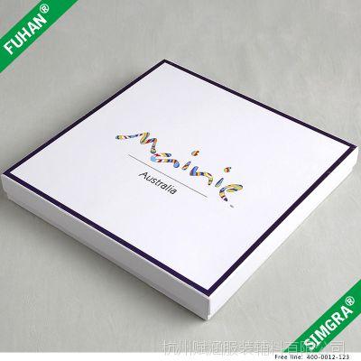 厂家定制高档披肩包装盒 特白牛皮纸天地盖礼盒烫金图文免费设计