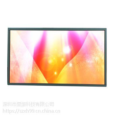 京东方21.5寸液晶屏 lcd全视角1080高清 工业用显示器 高分辨率
