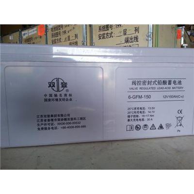 双登耐高温狭长蓄电池6-FMXH-150B/12V150AH总经销 参数