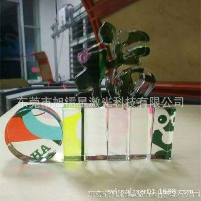 供应导光板亚克力板 水晶有机玻璃 皮革布料打孔 木板激光切割机