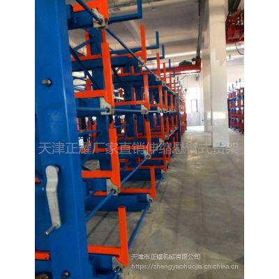 上海金属管材存放好办法 伸缩悬臂式货架结构