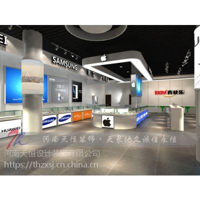 郑州手机店装修|郑州品牌手机专卖店装修如何吸引客户