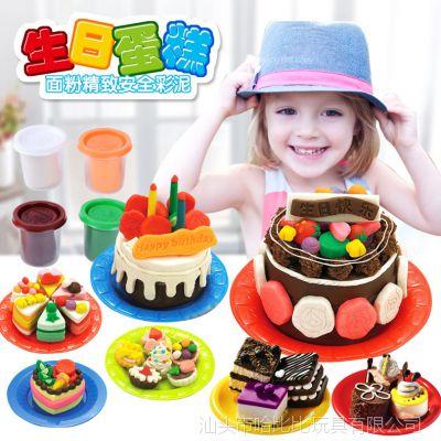4353过家家玩具大号生日蛋糕彩泥套装 橡皮泥儿童手工玩具直销