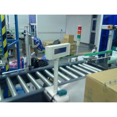 辊筒转弯输送机专业生产 佳木斯质量的输送机