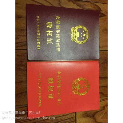苍南荣誉证书定制厂家