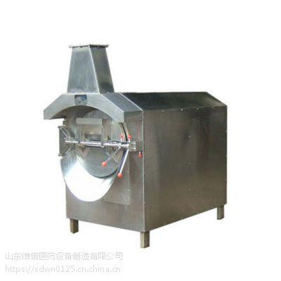 维诺CY-50型小型炒药机简洁方便