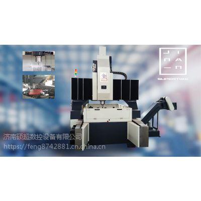 数控钻床生产厂家硕超数控 2米龙门移动式高速平面钻床 板材钻孔攻丝铣削加工效率高